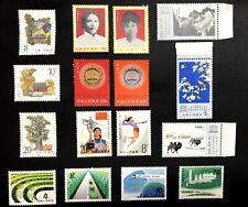 PRC.china stamp, J T set  . mnh .og .6 complete sets .see scan & description.