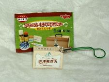 AWESOME Japanese Medicine Japan Cell Phone Strap E