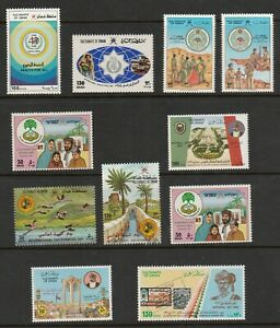 SULTANATE OF OMAN 1980s MNH STAMP SETS INCLUDING SCOUT CAMP, ENVIRONMENT &c