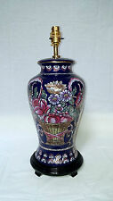 Hand Painted Table Lamp 3305-3329