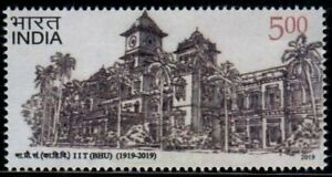 India 2019 Indian Institute Of Technology (Bhu) Education Architecture Stamp