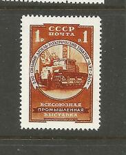 RUSSIA.1957.INDUSTRIAL EXHIBITION.NEVER ISSUED.MNH.FAKE?REPLICA?FORGERY?REAL?
