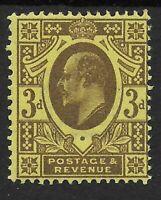 SG285  3d.Purple/Lemon Perf.15x14.  Fine Fresh Mounted Mint. Cat.£45.  Ref.0990