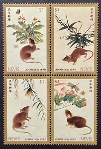 NEVIS YEAR OF THE RAT BLOCK OF 4 STAMPS 1996 MNH CHINESE LUNAR NEW YEAR ART