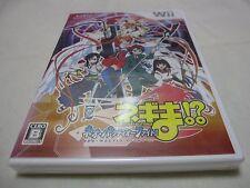 Japan Wii Exclusive Use. New. Mahou Sensei Negima Neo Pactio Fight. Japanese Ver