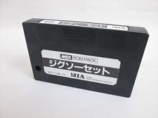 MSX JIGSAW SET Cartridge only Import Japan Video Game MSX