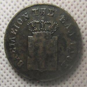 Greece..10 Lepta 1848.. See Description