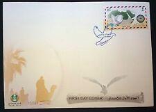 Saudi Arabia Arab Postal Day 2012 SC#1419 FDC MNH