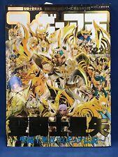 Figure Oh No.226 Japanese Magazine Toy Saint Seiya Cloth Myth Soul Of Gold New