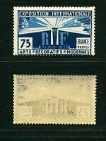 "FRANCE STAMP TIMBRE N° 215  "" EXPOSITION ARTS DECORATIFS 75c ""  NEUF xx TTB"