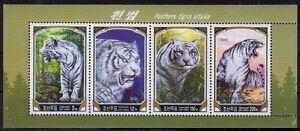 Korea 2005 MNH SS, Wild Animals, White Tigers