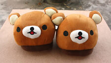 New Cute Rilakkuma Relax Bear Cosplay Plush Warm Indoor Shoes Slippers
