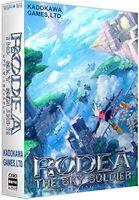 New Nintendo Wii U RODEA the Sky Soldier Limited Special Bundle Package Kadokawa