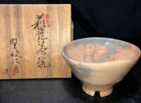 tea bowl Chawan Tea ceremony Sado Japanese Traditional Crafts Hagi ware pottery