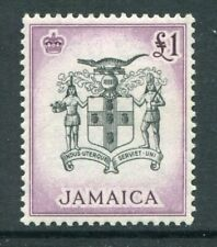 JAMAICA 1956 QEII Definitives ARMS £1 MNH Stamp