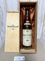 Macallan 10 Years Vintage Old Type Empty Bottle Scotch Whiskey Bottle With Box
