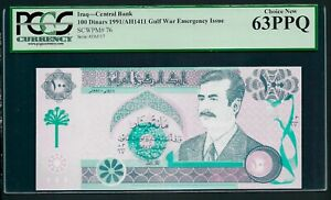 Iraq 1991 - 100 Dinars ORIGINAL Banknote - Gulf War Emergency Issue - VERY RARE