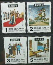 CHINA TAIWAN 1982 Chinese Folktales (7th series). Set of 4. MNH. SG1456/1459.