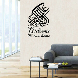 Welcome to our Home Islamic Wall Stickers Assalamualaikum Calligraphy Decals S2