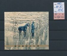 LN32295 China 1983 horse terracotta sculptures good sheet MNH cv 70 EUR