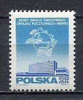 35799) Poland 1970 MNH Upu 1v