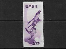 More details for japan - 1949 - 8y violet - postal week - mm - sg 556 - cat £140