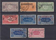 SAUDI ARABIA HEJAZ 1921, SG 21/28, 8 STAMPS