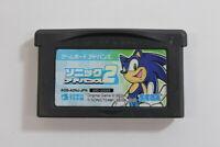 Sonic Advance 2 Nintendo Gameboy Advance GBA Japan Import US Seller MA427