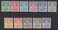 Basutoland 1938 Mint MLH Full Set Definitives Crocodiles 11 values King George