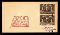 Philippines 1949 SC# B1 FDC / Stamped Cachet - L9789