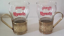 "VINTAGE-NEW IN BOX-""KAHLUA"" Ice Cream Soda Glasses-PAIR (2) W/Brass Handles"