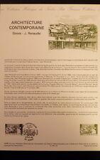 FRANCE MUSEE POSTAL FDC 16-85   ARCHITECTURE CONTEMPORAINE  2,40F  GIVORS   1985