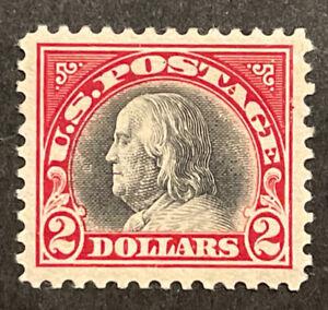 TDStamps: US Stamps Scott#547 Mint H OG Lightly Gum Bend