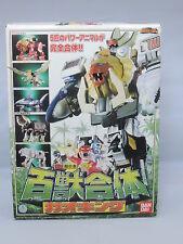 Power Ranger Wild Force Gaoranger DX Gao King zord Megazord JAPAN