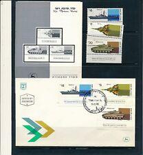ISRAEL 1983 CFIR MERKAVA RESHEF STAMPS MNH + FDC + POSTAL SERVICE BULLETIN