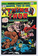 Marvel Two-In-One #9 Signed w/COA by Chris Claremont VFNM 1977 Marvel Comics