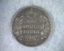 BRITISH INDIA 1 RUPEE 1905 XF SILVER COIN ( stock# 224)