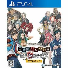Zero Escape Nine Hours Nine Persons double pack SONY PS4 JAPANESE NEW JAPANZON