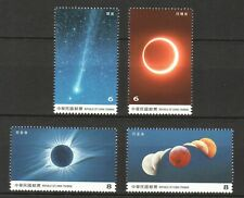 REP. OF CHINA TAIWAN 2020 ASTRONOMY COMP. SET OF 4 STAMPS IN MINT MNH UNUSED