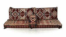 Shark Anatolian Rug Pattern Oriental Floor Seating Set Brown (Covers)