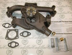 1958-1962 Cadillac Water Pump | 365 390 V8 | New with Hardware | Free Shipping