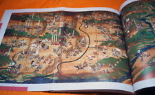 Japanese Sengoku Period Folding Screen Book from Japan Samurai Shimabara #1046