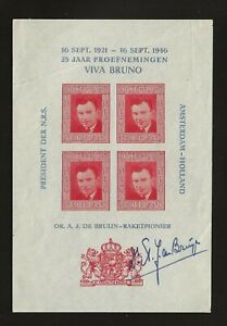 1946 HOLLAND rocket mail souvenir sheet - NRS, de Bruijn - EZ 52A1a