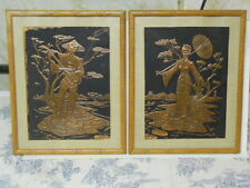 Pair of Vtg Japanese (French Made?) Repousse / Repoussage Copper Pictures