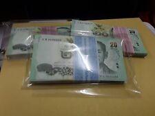 (hs) Thailand 20 bath  Banknote 100pcs 2016 UNC Bundle