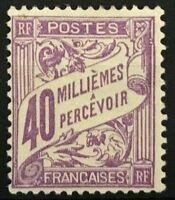 Alexandria #YTTT13 Mint CV€6.50 1928-1930 Postage Dues [J13]