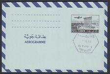 Lebanon 1968. Aerogramme W3, First Day