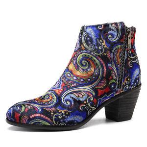 Socofy Pattern Velvet Cloth Ankle