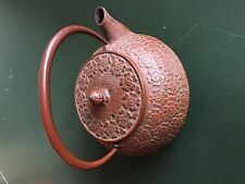 Old Brown Japanese Iron Tea Pot Kettle Signed