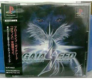 [PS1][USED]Gaia Seed from Japan/Re